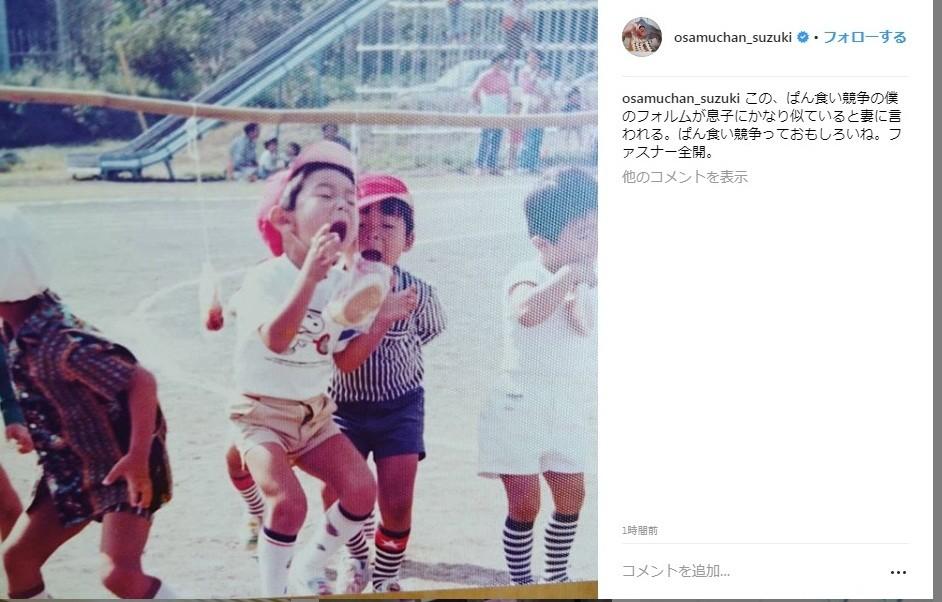鈴木おさむ、子供のころの写真が「息子そっくり」 妻・大島「かなり似ている」