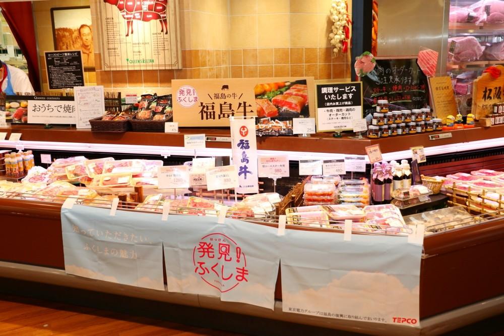 「発見!ふくしま」福島牛を展開するクイーンズ伊勢丹の店内