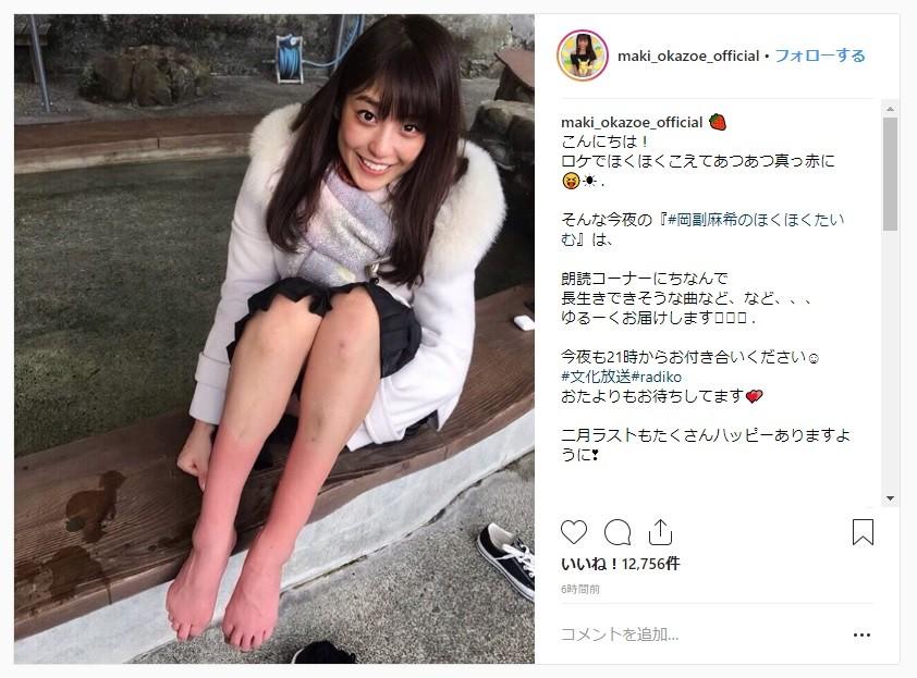 副 youtube 岡 麻希 岡副麻希アナ、YouTuberデビュー!初回はたどたどしく自己紹介「東京に今、生きています」― スポニチ