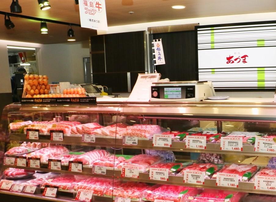 福島牛フェアで「復興支援」(東急百貨店東横店東急フードショーの「精肉あづま」)