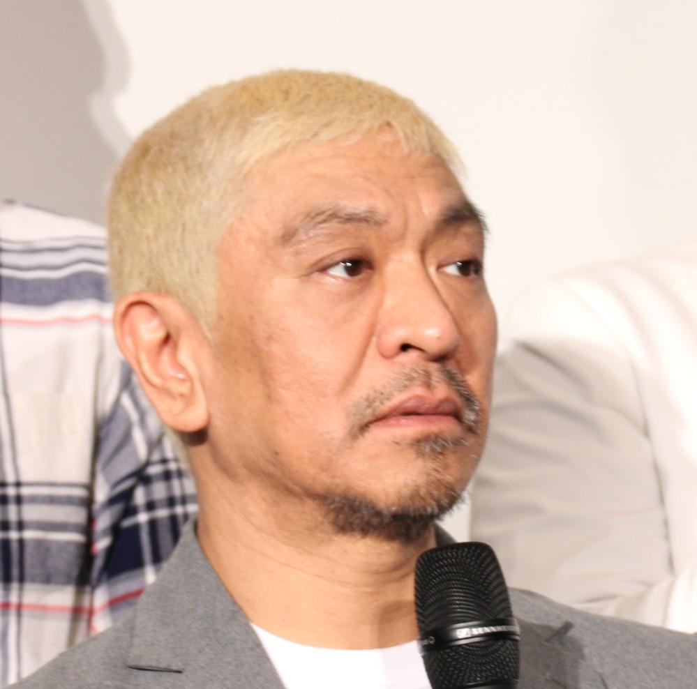松本人志驚かせた、巨人・菅野の「クレイジージャーニー愛」 視聴者も「好感度上がった」