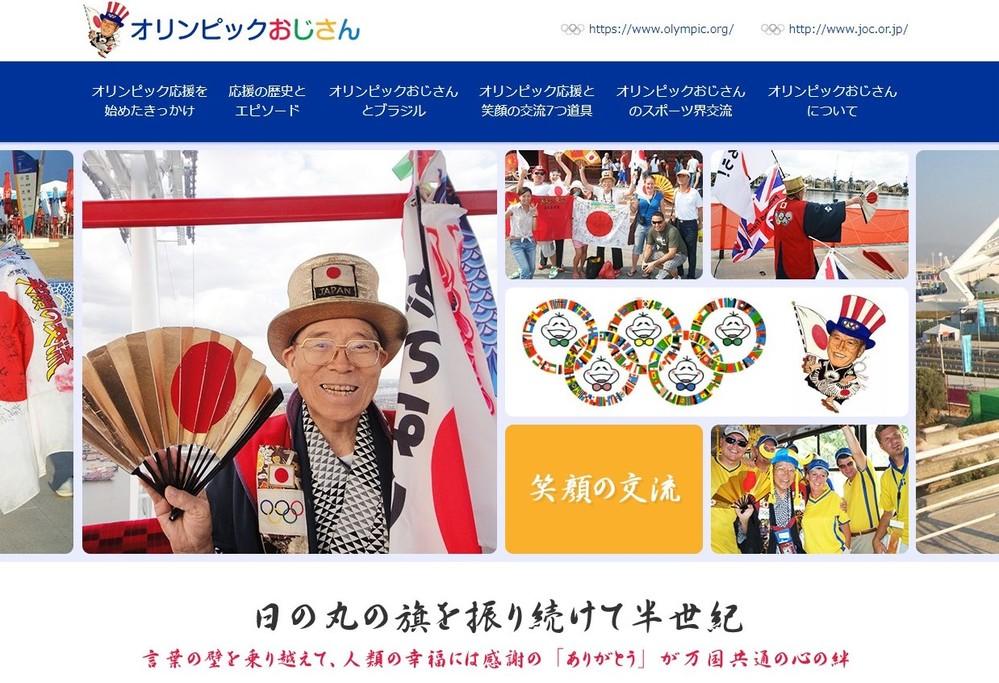 山田直稔さんの公式ウェブサイト
