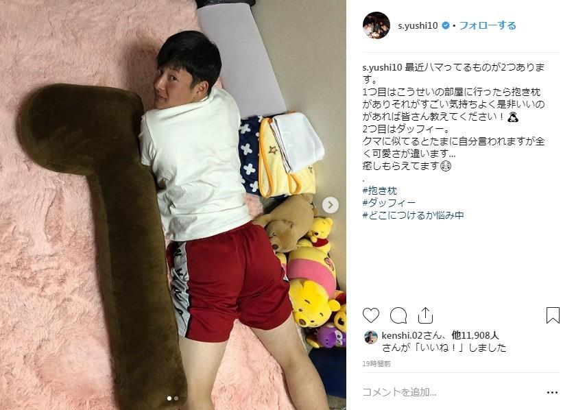 吉田輝星は「プーさん」と添い寝!? 意外な一面に「可愛い」の声