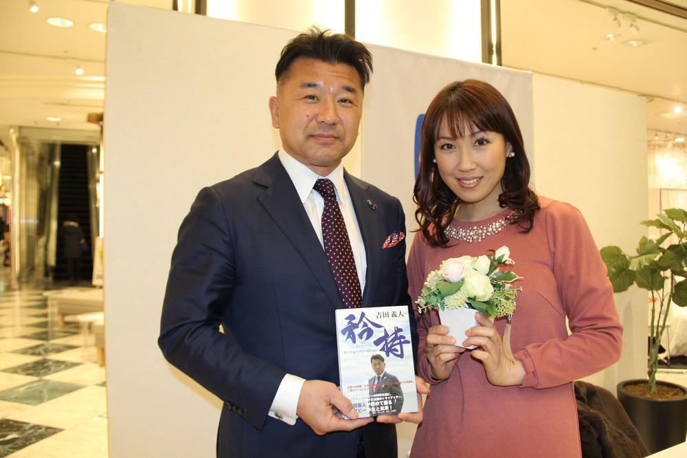 ラグビー元日本代表、吉田義人氏が書いた『矜持』 W杯前に人気再燃