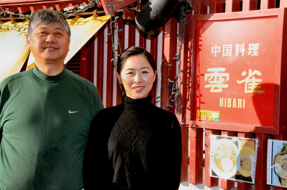 中国への避難「考えもしませんでした」 石巻に根付き中華料理店を開いた夫妻【震災8年 海外とつながる3】