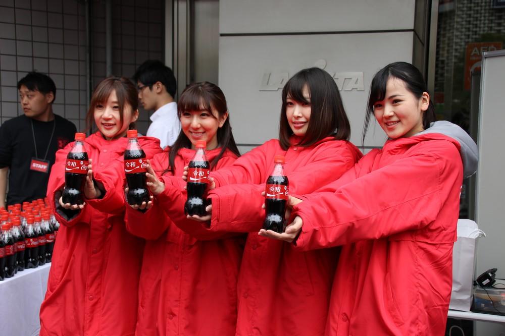 「令和」の文字が入ったコカ・コーラを配るキャンペーンガール