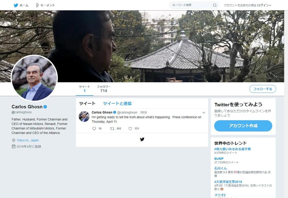 カルロス・ゴーン、公式ツイッター開設 「4月11日に会見開く」