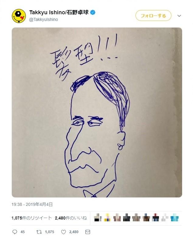 石野卓球、ピエール瀧保釈で「似顔絵」ツイート 「髪型!!!」
