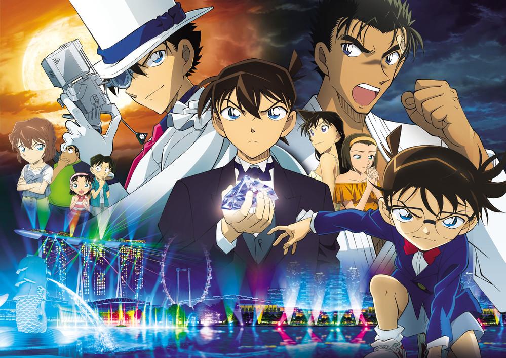 前作は興収約92億円... 12日公開「コナン」最新映画、見所は?