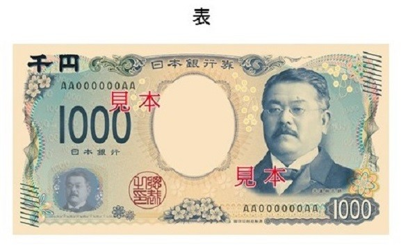 福沢諭吉、1万円札から引退へ それでも「慶応との縁」残る理由