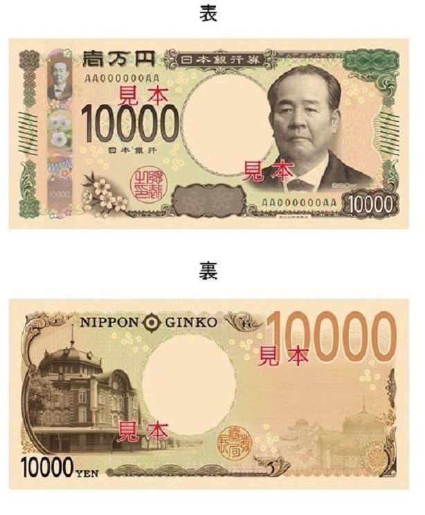 新1万円札は「地域色」強い? 裏面は「東京駅」、財務省にデザイン意図を聞く