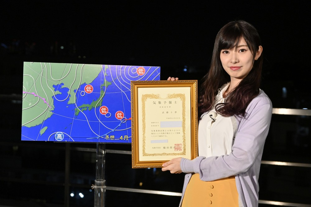AKBしながら気象予報士合格! 妹が見ていた武藤十夢の「勉強法」