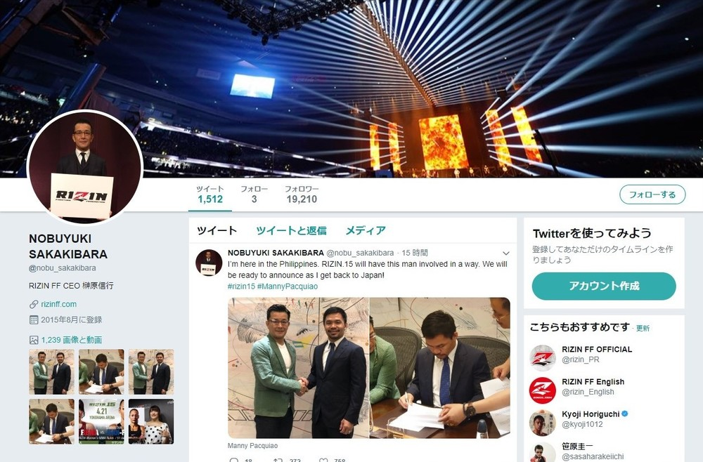 那須川、メイウェザー、パッキャオ... 「RIZIN」話題独占の一方、ボクシング界は「葛藤」