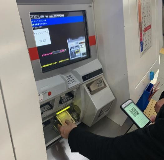 令和の日本からは「キャッシュカード」が消える? スマホが変える「現金引き出し」の光景