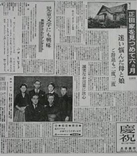皇太子さまからの「求婚」 家族の一部は反対しているが、「それでも私は」と決意 元「お妃選び班記者」の取材ノートから(8)