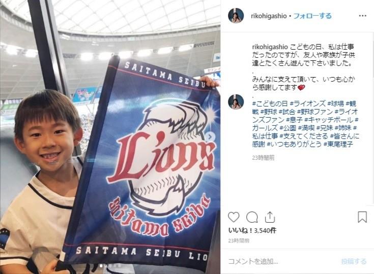 才能は祖父譲りかも? 東尾理子、小1長男のユニホーム&キャッチボール写真を公開