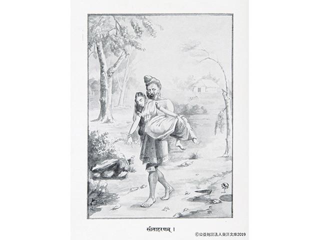 『ラーマーヤナ』 3世紀頃成立 1912~1920年 ボンベイ刊 7冊
