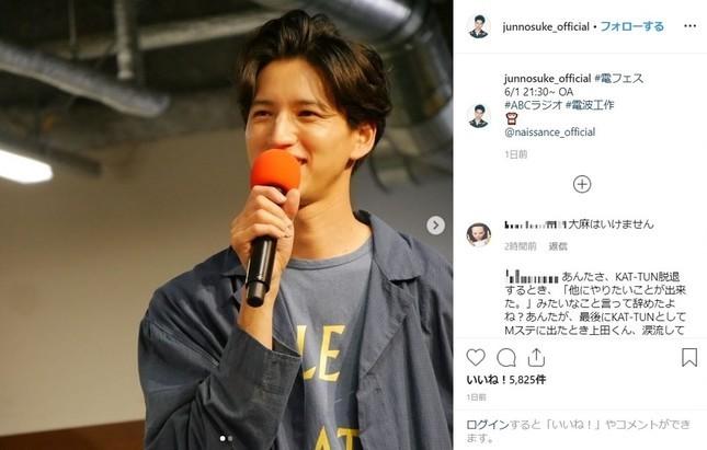 田口淳之介「うすら笑い」したんじゃない KAT-TUN中丸雄一「援護」にファン感謝