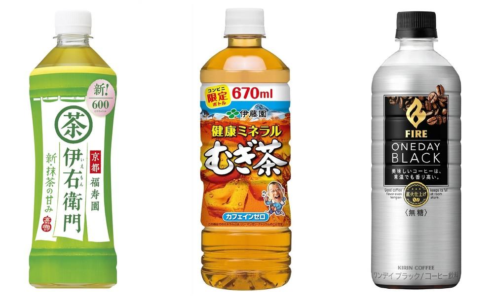 (左から)600mlの「伊右衛門」(サントリー食品インターナショナル)、670mlの「健康ミネラルむぎ茶」(伊藤園)、600mlの「キリン・ファイア・ワンデイ・ブラック」(キリンビバレッジ)(画像はいずれも商品リリースから)
