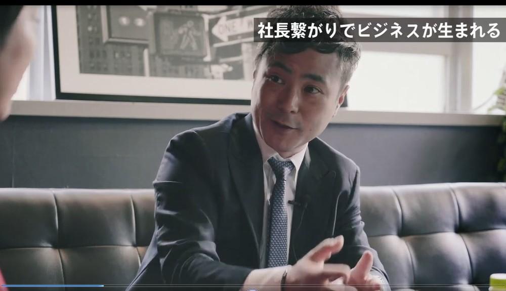 カラテカ入江の対談動画、報道後に削除されていた 野村證券YouTube企画、公開わずか1日で...
