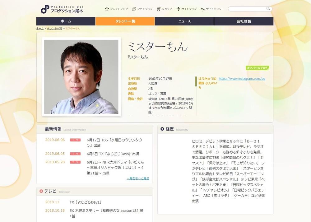 坂東二億円事件
