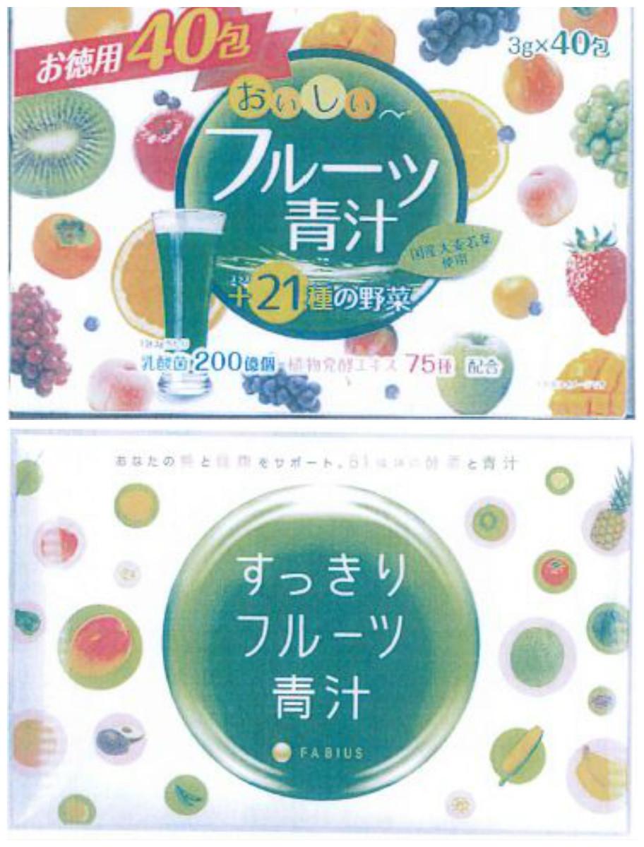 (上)ユーワ「おいしいフルーツ青汁」、メディアハーツ「すっきりフルーツ青汁」(画像は裁判資料より)