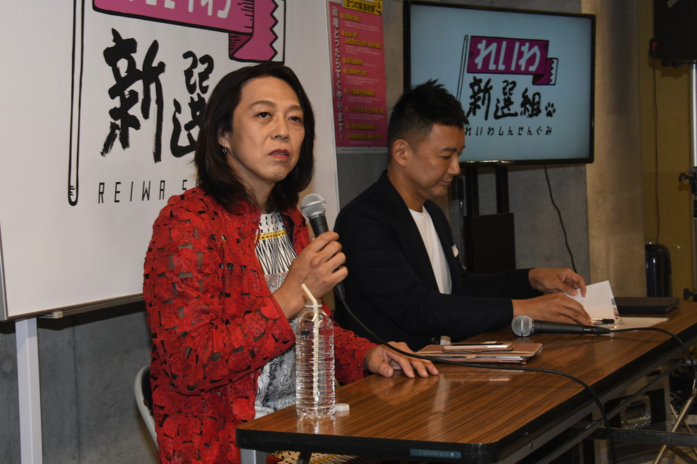 続々擁立の「れいわ新選組」 山本太郎代表が指摘する「日本の問題点」とは