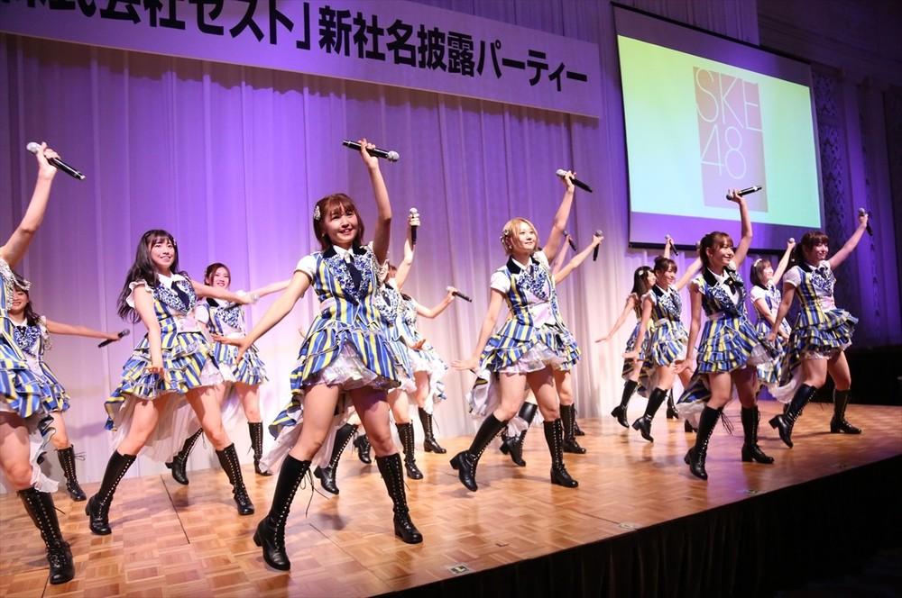 SKE48、なぜ新潟と違う? 行政と「蜜月」で大村知事が祝賀会に