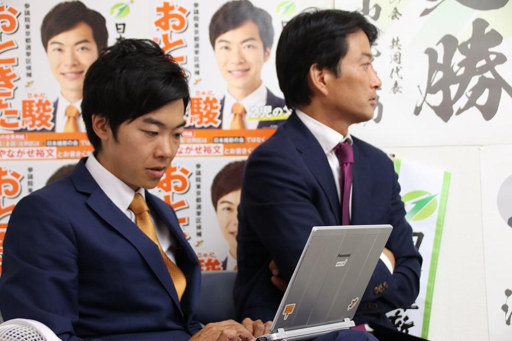 「本当にデッドヒートだな」「待つしかないか」 音喜多駿氏、YouTubeで「実況」しながら見守る開票