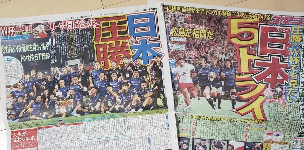 指揮官不在の中で難敵・トンガに快勝 ラグビー日本代表がみせた「愛」と「成長」