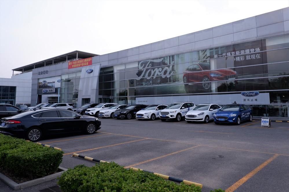 FT「フォード撤退」説が浮き彫りにする、中国の自動車市場の現状