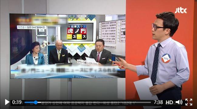 DHCテレビ、韓国からの批判に声明 不買運動は「言論封殺ではないか」...番組は継続