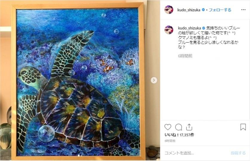 工藤静香さんの絵画。涼しい「ブルー」が基調