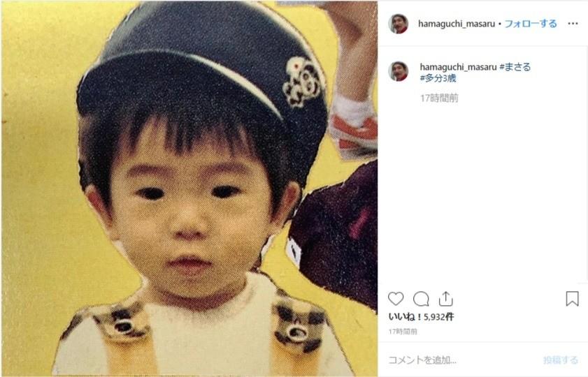 よゐこ濱口、3歳の頃からあの顔だった 「面影ある」「そのまま」