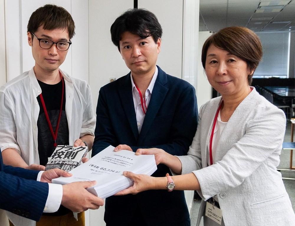 署名を手渡す発起人ら(左から荻上チキさん、須永祐慈さん、渡辺由美子さん。「ブラック校則をなくそう!」プロジェクト提供)
