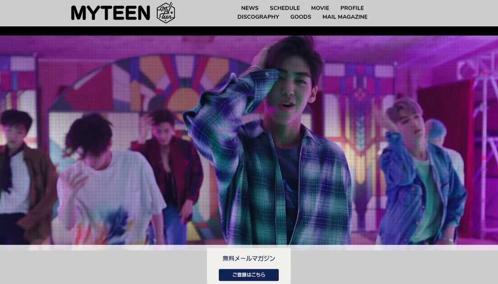 K-POP「MYTEEN」解散発表から2日 いまなお日本レーベルは「事実関係を確認中」