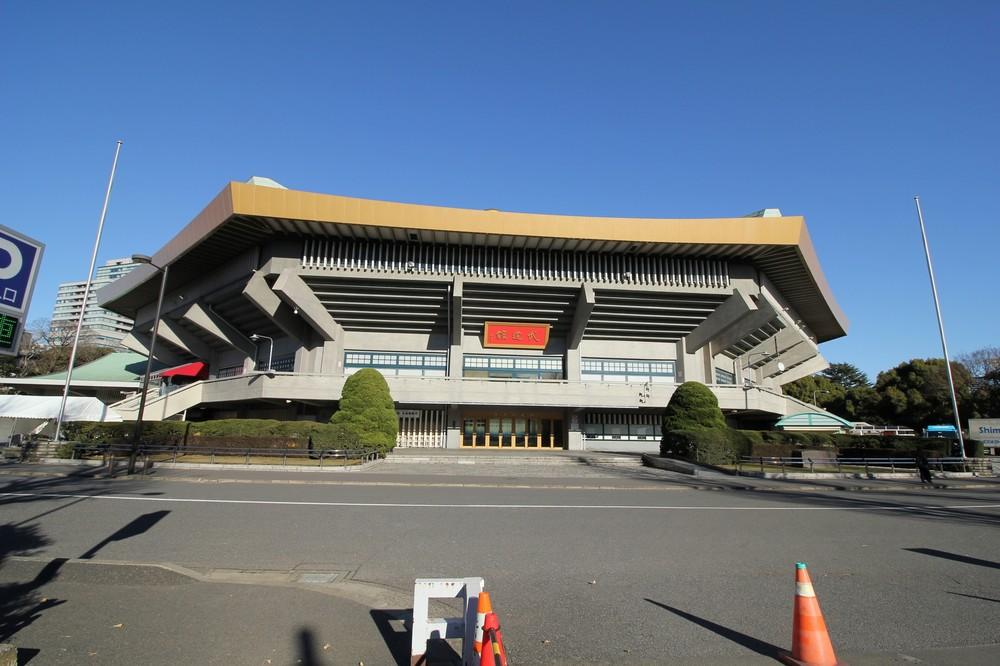 日本武道館は改修工事に入る