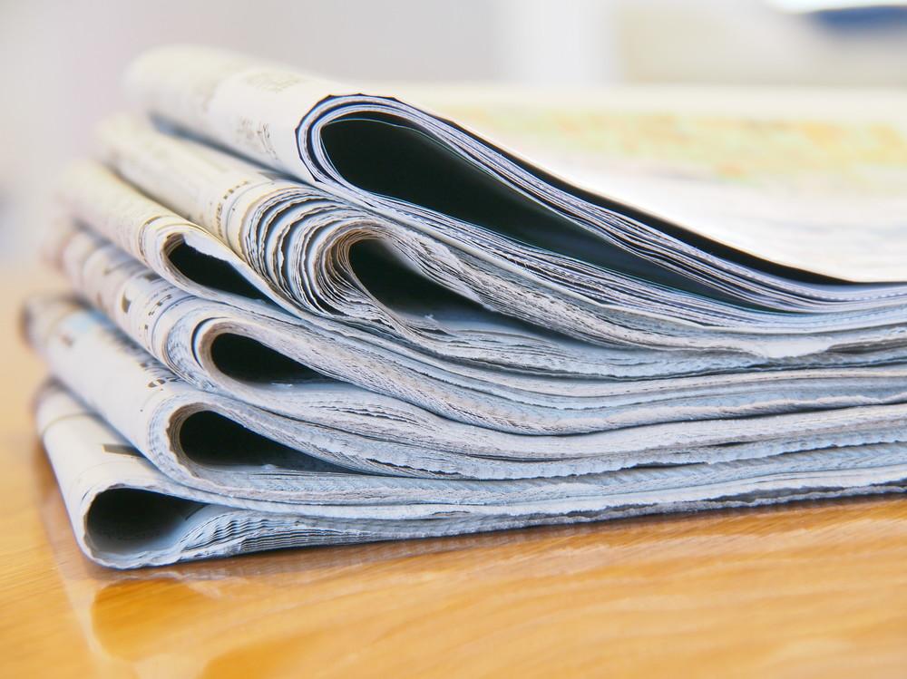 毎日新聞はもうすぐ、日経に「追い越される」 部数が示す「朝毎読」の終焉