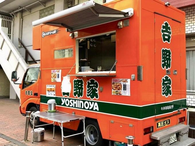 台風被害で「吉野家キッチンカー」出動 「助かります」「ありがとう!」...称賛相次ぐ