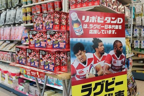 ファミリーマート新宿新都心店では9月10日、先頭を切ってキャンペーンを開始した