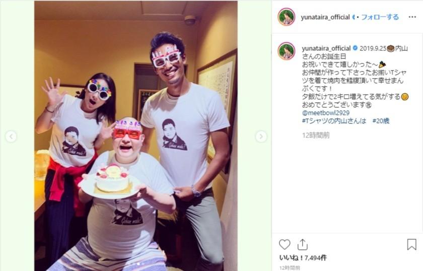 内山信二、38歳の誕生日を「20歳当時の自分」シャツで祝われる でも、顔はほとんど変わらず