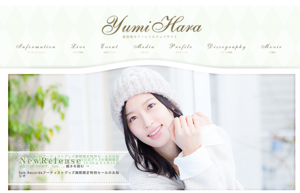 声優・原由実の結婚に祝福続々 アイマス後輩の山崎はるか「とっても幸せな家庭が想像つく...!!!!!」