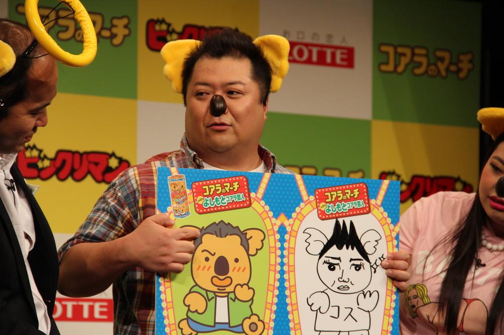 宮川大輔、「32キロ減」ブラマヨ小杉の思わぬ行動を報告 「毛根吸われてる」