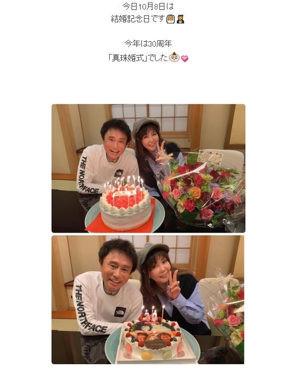 浜田雅功&小川菜摘、結婚30周年のお祝いで「ビフォーアフター」ケーキ贈られる