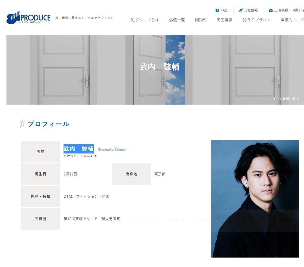 「武内P」武内駿輔の演じるオラフ銀幕へ アナ雪2予告編は「新しい声悪くないやんけ」と好評