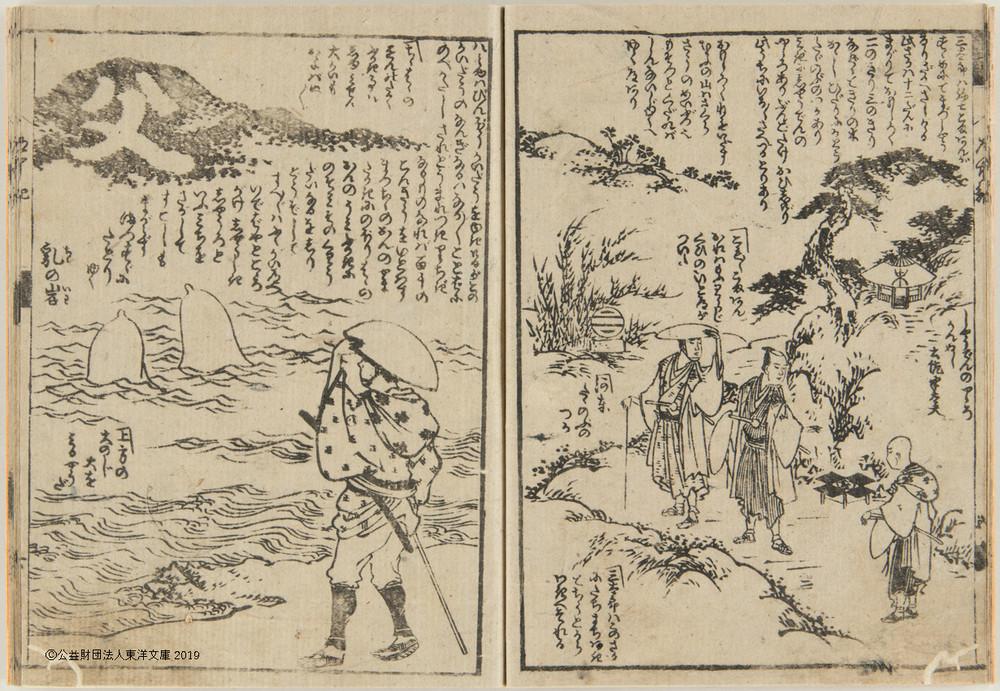 春朗(しゅんろう・葛飾北斎)画 1793年