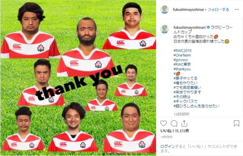 「松島選手がジワる」「リーチが一番似てる」 ガリットチュウ福島、ラグビー代表の顔マネが反響