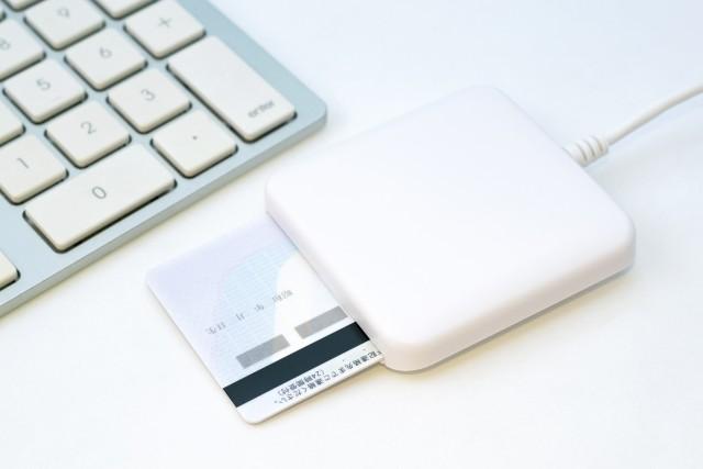 マイナンバーカード、伸びない普及率と弱すぎる「メリット」 iPhone対応も、できることといえば...
