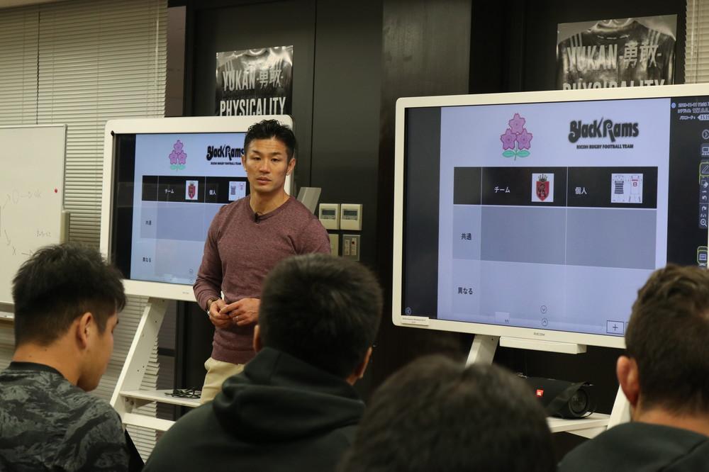 「目標」と「目的」の違いは... MBA取得のラガーマン俳優・廣瀬俊朗氏が講義