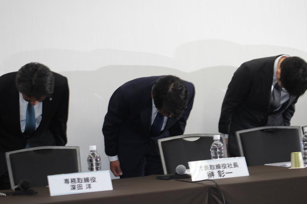 神奈川県庁HDD転売、ネット掲示板では以前から「不穏な噂」が イニシャルで「横流し」書き込み